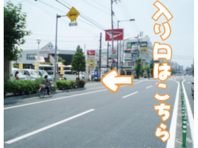 愛媛ダイハツ販売(株) U-CAR松山(5枚目)