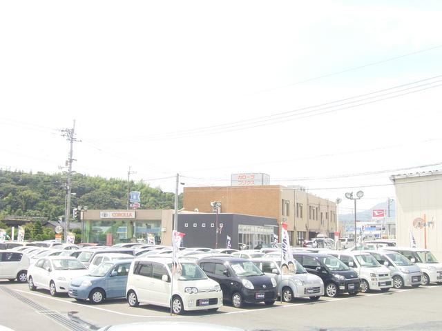 トヨタカローラ徳島(株) 本店(1枚目)