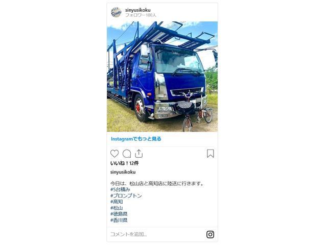 (株)シンユウ 徳島本店(4枚目)