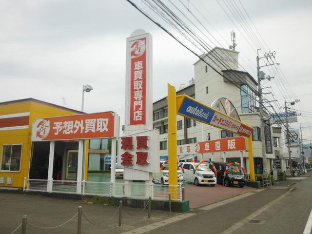 カーチェンジA1徳島中央店(1枚目)