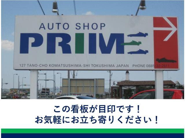 (株)オートショップ プライム(2枚目)