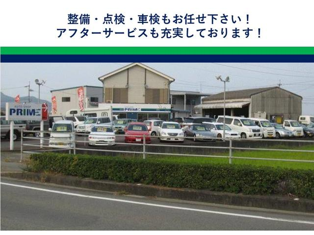 (株)オートショップ プライム(6枚目)