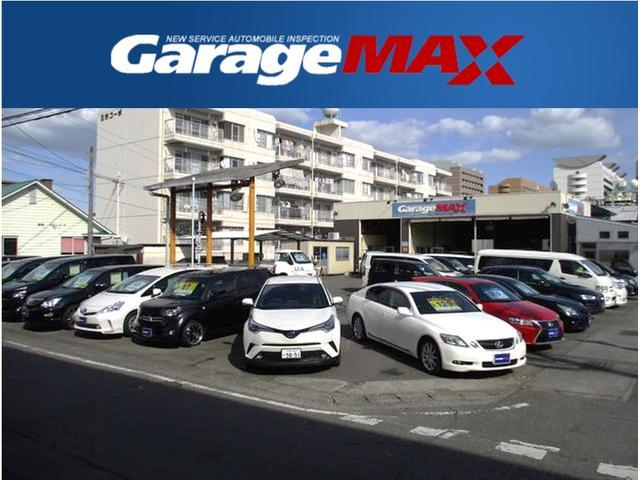 ガレージMAX
