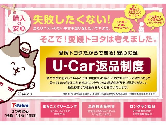 愛媛トヨタ自動車(株) 空港通店(2枚目)