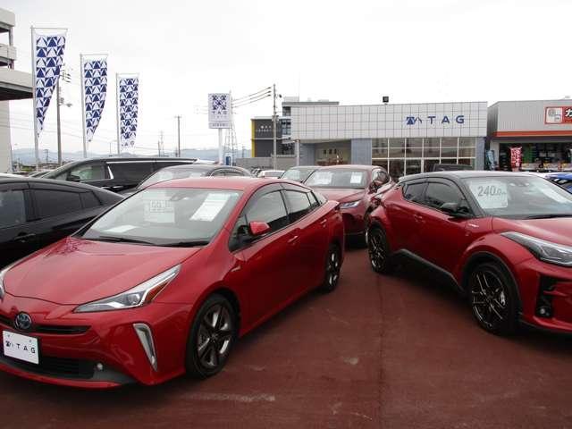 徳島トヨタ自動車(株) U-CarShop(2枚目)