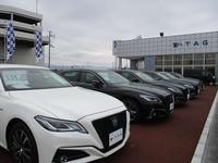 徳島トヨタ自動車(株) U-CarShop