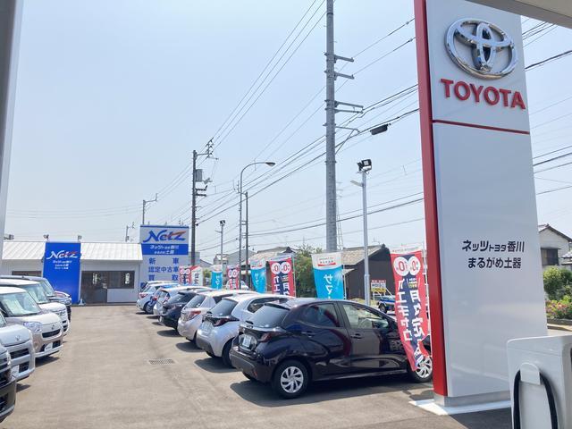 ネッツトヨタ香川(株)Uステージ丸亀(2枚目)