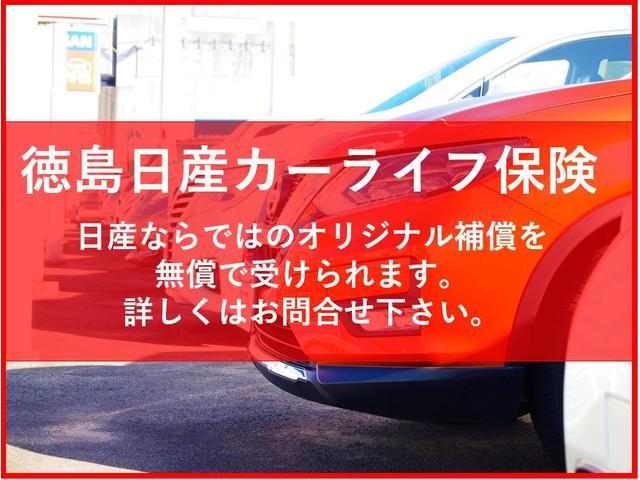 徳島日産自動車(株) 日産カーパレス藍住店(5枚目)