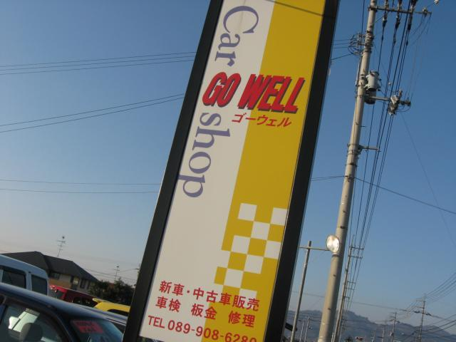 GO WELL(2枚目)
