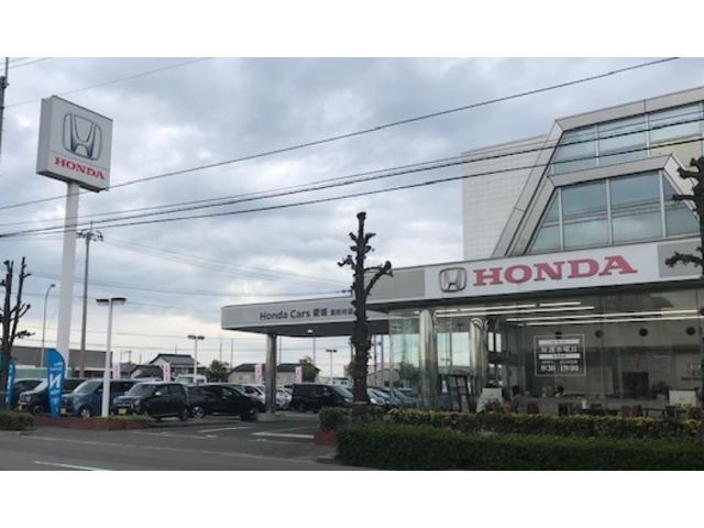 「愛媛県」の中古車販売店「Honda Cars 愛媛 今治産業道路店」