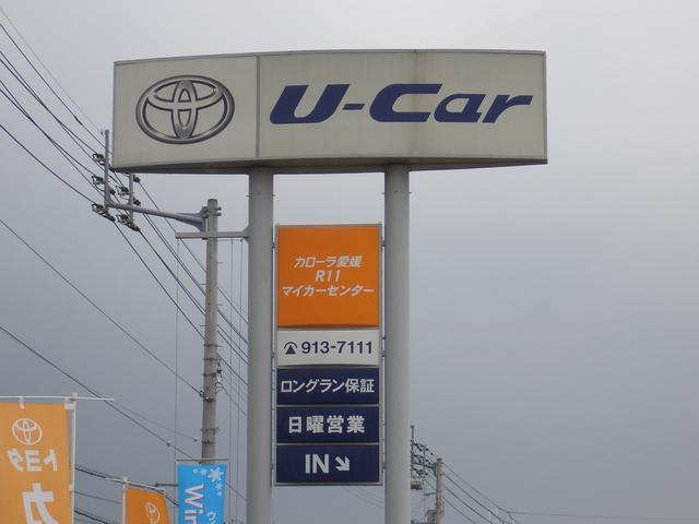 トヨタカローラ愛媛(株) 松山東店(1枚目)