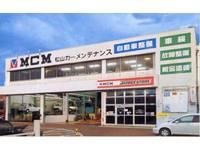 (株)MCM 松山カーメンテナンス