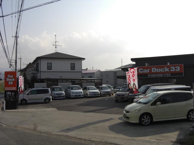 (株)Car Dock 33ーカードック33ー