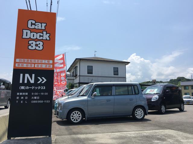 (株)Car Dock 33(2枚目)