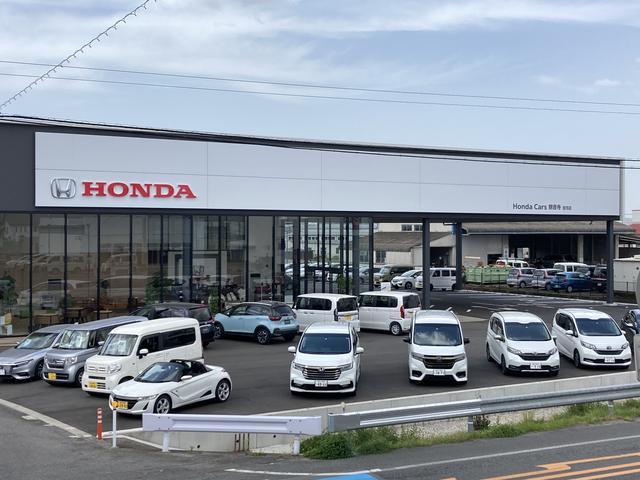 Honda Cars 観音寺 吉岡店(1枚目)