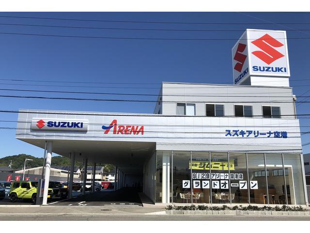 (株)スズキ自販松山 スズキアリーナ空港 / U's STATION空港(2枚目)