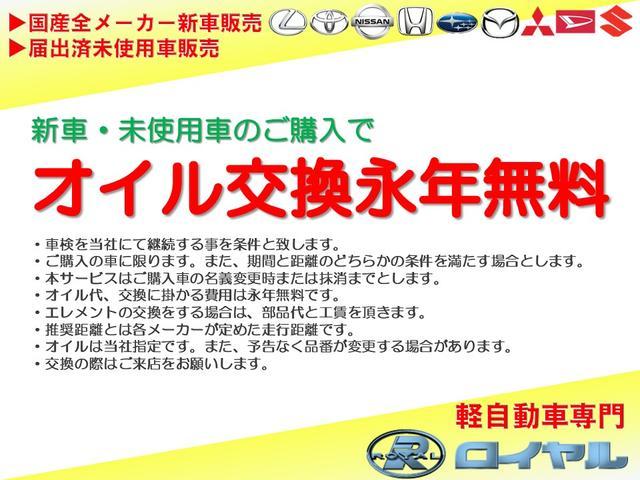(有)ロイヤル 潮見台通東店(6枚目)