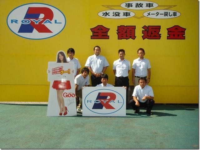 (有)ロイヤル 西 本社工場(5枚目)