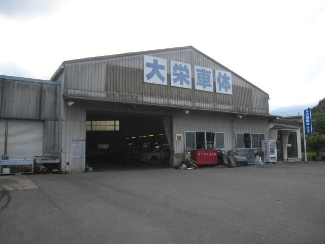 (有)大栄車体 Jpit新居浜店(4枚目)