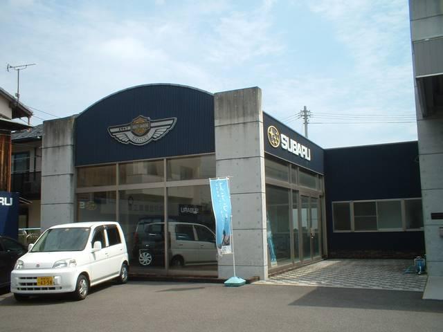 井川自動車工業(1枚目)