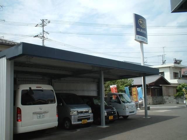 井川自動車工業(5枚目)