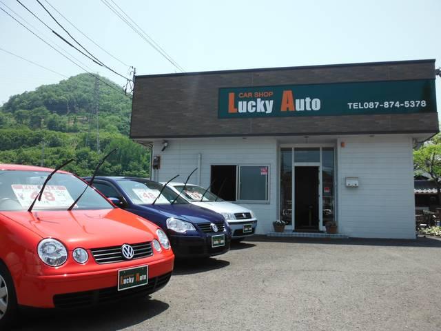 Lucky Auto(2枚目)