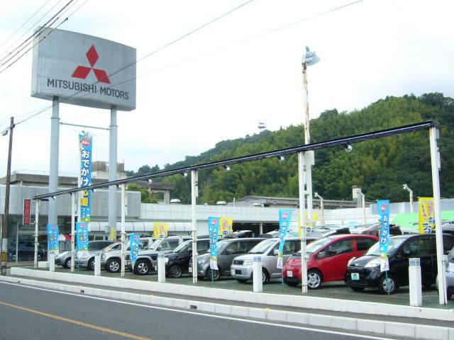 西日本三菱自動車販売(株) 宇和島店(2枚目)