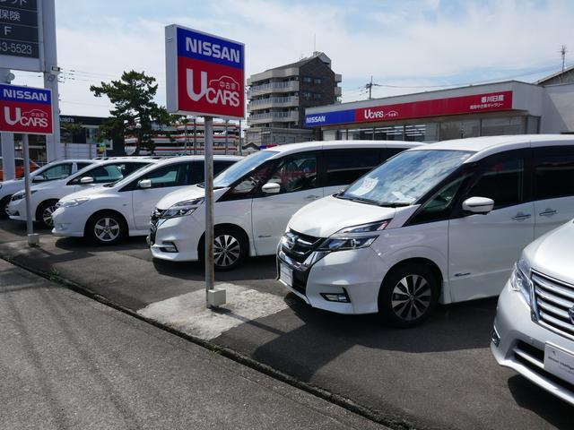 香川日産自動車(株) 屋島中古車ギャラリー(4枚目)