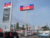 香川日産自動車(株) 屋島中古車ギャラリー