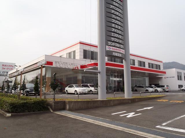 香川トヨタ自動車(株) U-Carルート32中央店(1枚目)