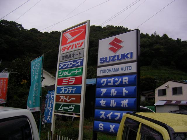 YOKOHAMA AUTO ヨコハマオート(2枚目)