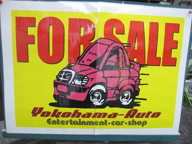 YOKOHAMA AUTO ヨコハマオート(5枚目)