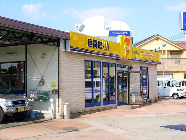 カーセブン徳島論田店 徳島三菱自動車販売(株)(2枚目)