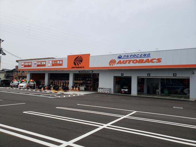 オートバックス丸亀店(1枚目)