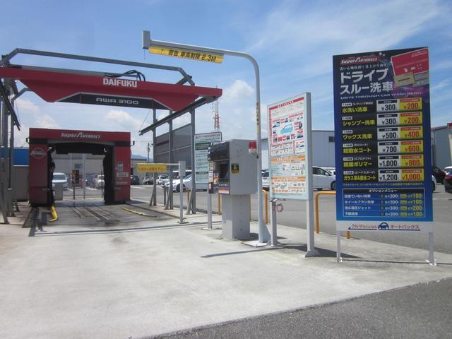 スーパーオートバックス徳島問屋町(3枚目)