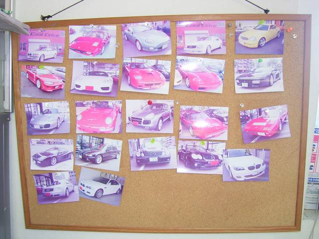 Garage Cool Drive(2枚目)