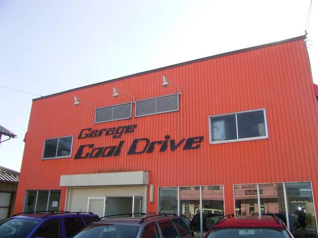 Garage Cool Drive(5枚目)