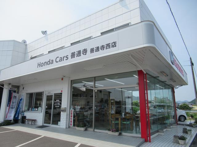 Honda Cars 善通寺 善通寺西店