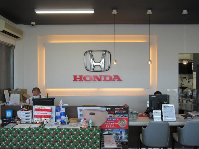 Honda Cars 善通寺 善通寺西店(2枚目)