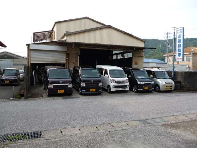 [高知県]合同会社 幸福自動車