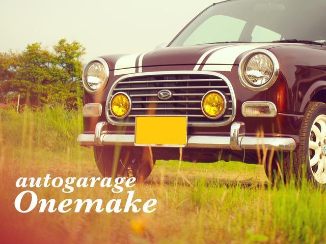 Auto Garage Onemake(1枚目)
