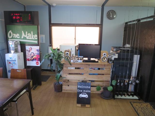 Auto Garage Onemake(2枚目)