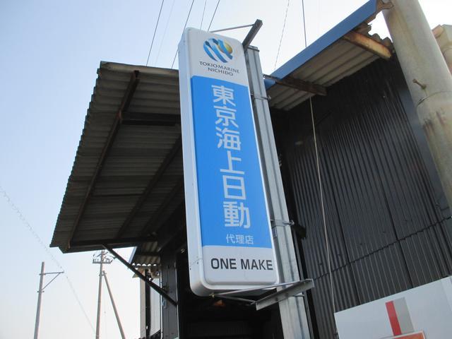 Auto Garage Onemake(5枚目)