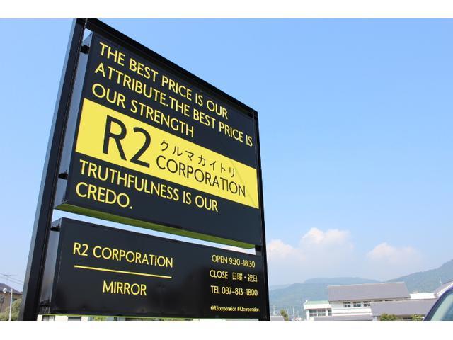 クルマカイトリ R2 corporation(2枚目)