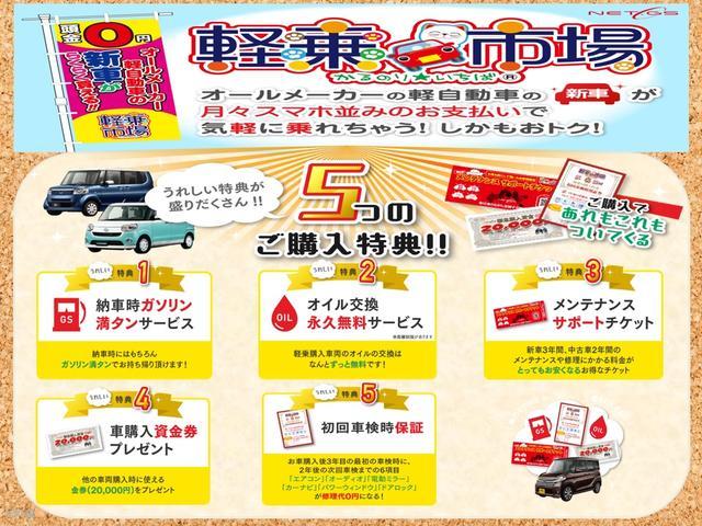 安宅自動車  MIYOSHI BASE(6枚目)