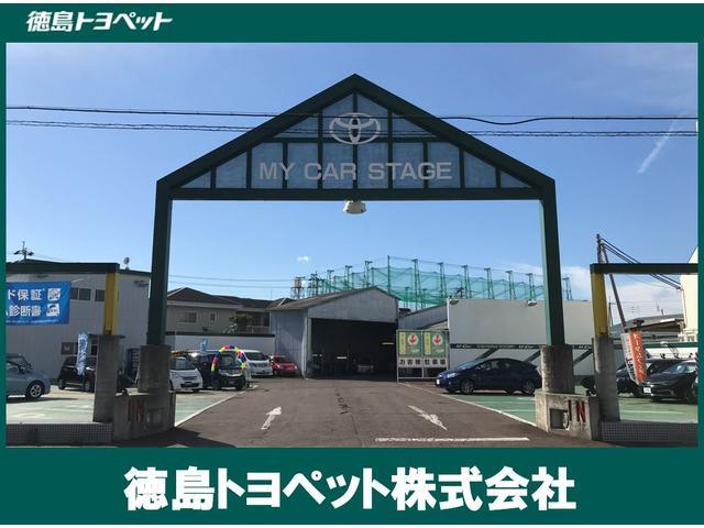 徳島トヨペット(株) マイカーステージ(1枚目)