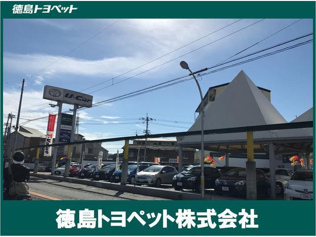 徳島トヨペット(株) マイカーステージ(3枚目)