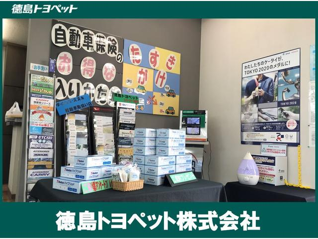 徳島トヨペット(株) マイカーステージ(6枚目)