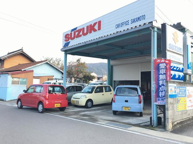 CAR OFFICE SAKAMOTO