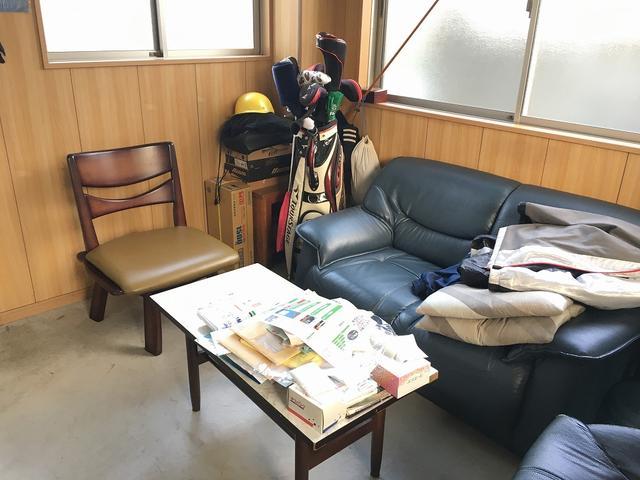 CAR OFFICE SAKAMOTO(3枚目)